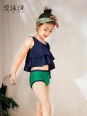 兒童泳衣 兒童泳衣女孩女童韓國可愛游泳衣寶寶分體比基尼公主可愛游泳衣