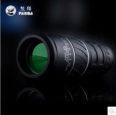 PANDA熊貓40x60單筒望遠鏡 高倍高清 微光夜視袖珍對焦望遠鏡【店長推薦】