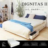 床架 DIGNITASII狄尼塔斯輕旅風系列5尺房間組-3件式-床頭+抽屜床底+床墊 / H&D 東稻家居