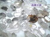 『晶鑽水晶』正統雙尖鏡面骨幹水晶/每份50公克**超值特惠中