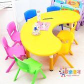 幼稚園桌椅 書桌課桌桌椅桌子玩具兒童游戲桌幼稚園學習家居繪畫加厚網紅吃飯T 6色