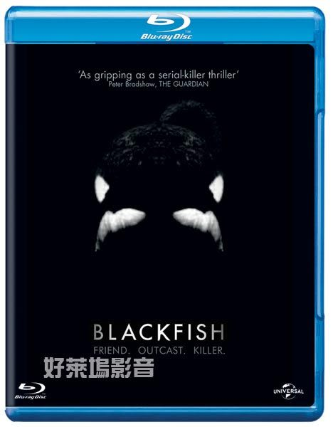 黑鯨 Black fish  BD藍光