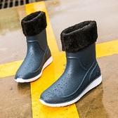 雨鞋冬季男士雨鞋中筒防滑時尚雨靴廚房工作鞋男洗車保暖水鞋釣魚膠鞋 聖誕節