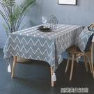 桌巾 茶幾桌布棉麻北歐餐桌布藝日式桌布桌墊餐布餐桌布餐桌高檔茶幾墊 優樂美