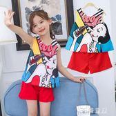 兩件套童裝女童夏裝2018新款套裝洋氣時髦兒童夏季時尚潮小孩衣服 QG2724『優童屋』
