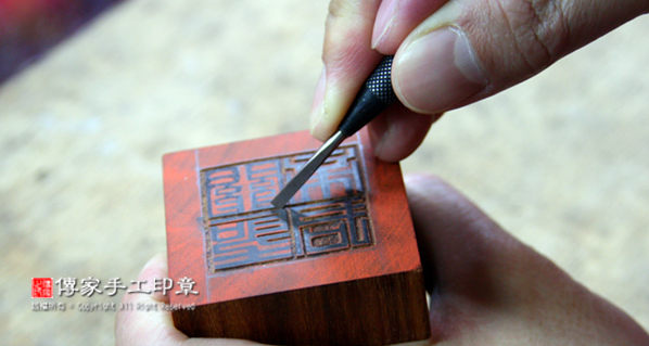 全手工篆刻神明印章製作過程 ※※ 印相學,印章禮盒,交換禮物,印鑑證明,送禮物