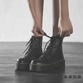 馬丁靴女英倫風秋冬季厚底增高靴加絨小個子短靴【毒家貨源】