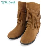 Bo Derek 流蘇牛仔中筒靴-駝色