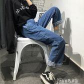 時尚女裝褲子chic韓版高腰寬鬆顯瘦水洗毛邊牛仔褲學生百搭寬管褲  奇思妙想屋