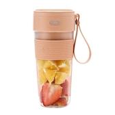 迷你榨汁機便攜式 USB充電榨汁杯小型電動果汁機多功能水果攪拌機 黛雅