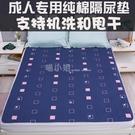 超大成人老人純棉隔尿墊老年人可洗透氣護理墊防漏尿不濕防水床墊 NMS喵小姐