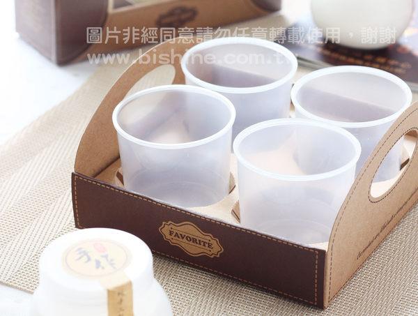 (紙盒+透明盒)4格 圓球杯 胖胖杯 牛皮質感包裝盒 布丁燒紙盒 禮盒 展示盒 收納盒C086