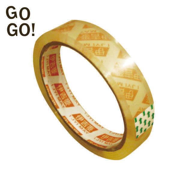 GO GO!SELECT -OPP包裝封箱膠帶3/4吋 18mmX40m (網路銷量冠軍~包裝商品/店面使用均宜)