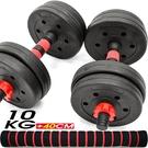 10公斤啞鈴槓鈴+連接桿40CM.可調式10KG啞鈴組合連結桿.重訓設備.運動健身器材.推薦哪裡買ptt