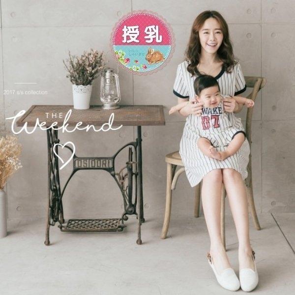 漂亮小媽咪 哺乳裙 【BFC3307GU】 運動風 條紋 短袖 孕婦 親子裝 純棉 哺乳衣 AWAKE07
