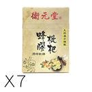 【衛元堂】 蜂膠枇杷潤喉軟糖 7入(20顆/盒)
