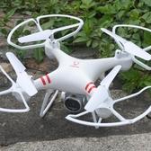 無人機 無人機航拍遙控飛機充電耐摔定高四軸飛行器高清專業航模兒童玩具 玫瑰
