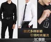 啄木鳥皮帶男士純針扣腰帶休閒年輕人牛皮韓版褲帶男學生潮 雙十一免運
