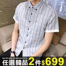 任選2件699襯衫線條格紋格子短袖襯衫男...