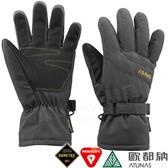 Atunas歐都納 A-A1740深灰 Gore-Tex防風防水手套 Primaloft保暖防寒手套/雪地滑雪騎士手套