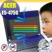 【Ezstick抗藍光】ACER Aspire E5-475 G 系列 防藍光護眼螢幕貼 靜電吸附 (可選鏡面或霧面)