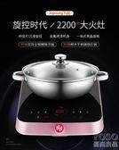 電磁爐家用智能電池爐小電磁爐迷你220v『優尚良品』YJT