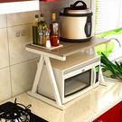 廚房收納架微波爐置物架2層調料架烤箱架落地置物架多功能儲物架zsx