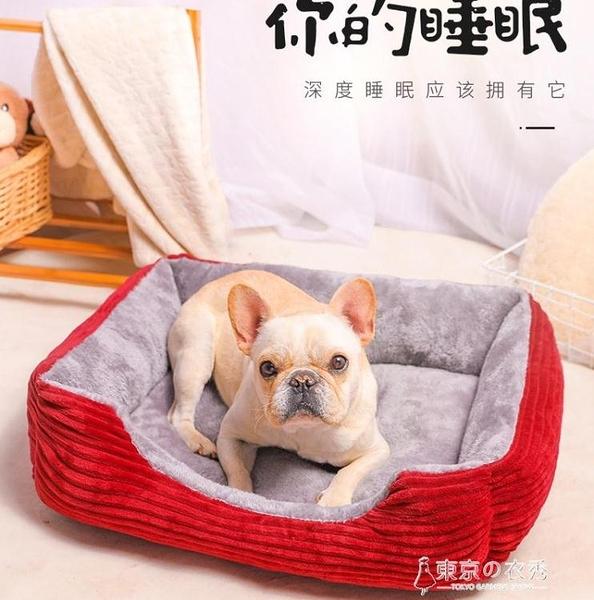 狗窩寵物墊子泰迪小型中型犬大型狗狗用品床狗屋貓窩四季通用  【快速出貨】