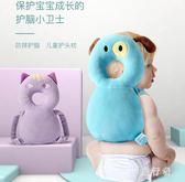 嬰兒防摔護頭枕 學步保護墊寶寶學步帽防撞護頭帽 BF7632【旅行者】