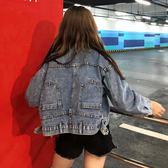 秋裝新款韓版chic早秋上衣慵懶原宿風長袖寬鬆短款牛仔外套女