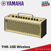 【金聲樂器】YAMAHA THR10II Wireless 吉他音箱 20瓦 支援藍芽播放、無線導線 THR-II系列