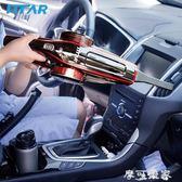 德國車載吸塵器無線12V汽車用小型家用手持式迷你充電強力大功率 igo摩可美家