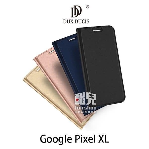 【飛兒】DUX DUCIS Google Pixel XL SKIN Pro磁吸式皮套 手機套 保護套 手機殼 (K)