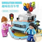 兼容樂高積mini積木汽車模型拼裝擺件創意兒童積木車【白嶼家居】