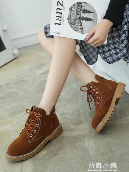 配裙網紅靴春季馬丁靴子女2020新款英倫風學生韓版百搭短靴潮矮靴 藍嵐