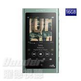 【曜德 ★秋之頌禮 保護貼+送絨布袋】SONY NW-A55 (16GB) 綠 觸控藍芽 A50系列數位隨身聽