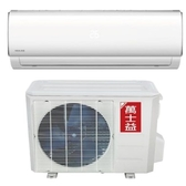 (含標準安裝)萬士益定頻分離式冷氣MAS-72MR/RA-72MR