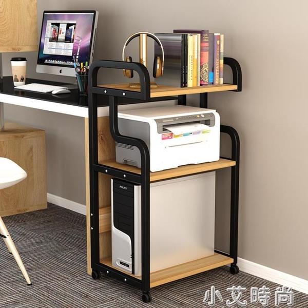 電腦主機托架移動主機架主機柜收納主機箱機箱架架子打印機置物架 NMS小艾新品