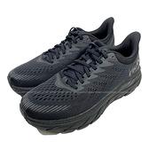 (C1) Hoka One One男鞋 Clifton 7超緩震慢跑鞋 運動鞋HO1110508BBLC全黑 [陽光樂活]
