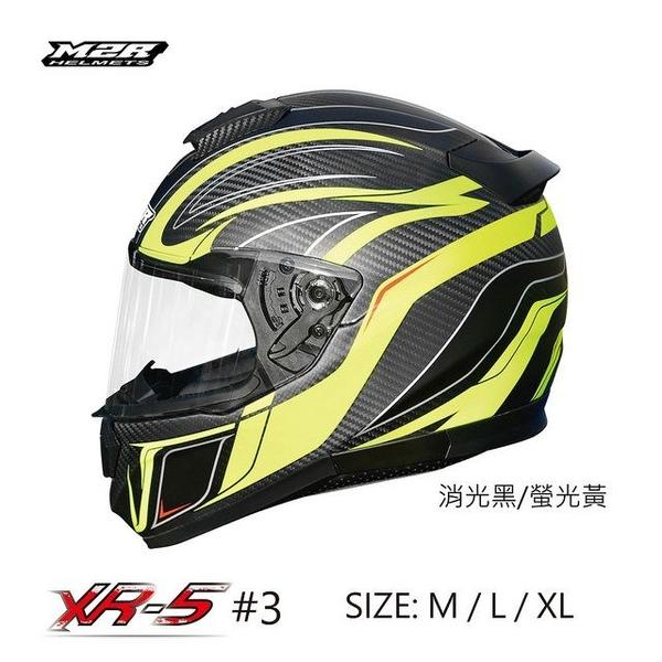 M2R安全帽,碳纖維安全帽,XR5,#3/消光黑螢黃