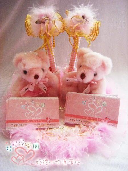 娃娃屋樂園~粉紅婚紗小熊-謝卡座+筆座多功能款(含2枝簽名筆) 每個550元/婚禮小物/會場佈置