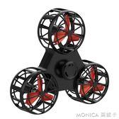 飛行指尖陀螺手指回旋飛行器飛機懸空會飛減壓玩具抖音自電動旋轉 莫妮卡小屋