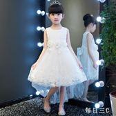 中大尺碼女童公主裙花童禮服拖尾網紗兒童洋氣寶寶洋裝 zm5031【每日三C】