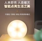 usb充電夜燈 感應小夜燈 人體紅外+光感 智能聲控床頭燈充電小夜燈 led感應燈 小米米家原廠品質