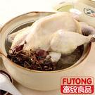 【富統食品】金線蓮燉雞2.5kg(約4人份)《01/16-01/28特價399》