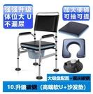 老人坐便椅可折疊孕婦坐便器移動馬桶大便座椅子成人【10 碳鋼吸盤】