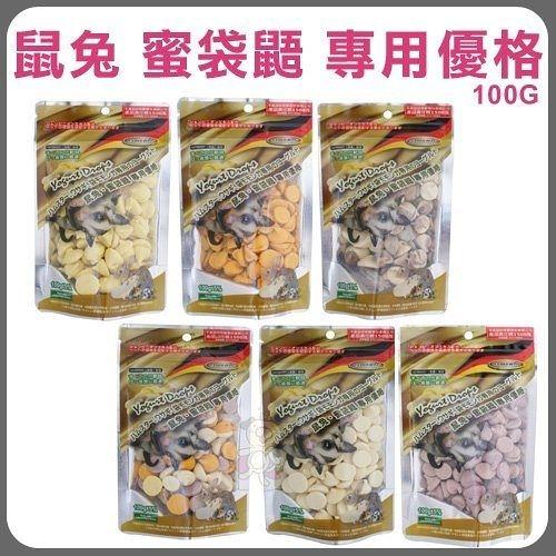 『寵喵樂旗艦店』AM鼠兔用優格-6種口味 100g