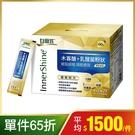 白蘭氏 木寡醣+乳酸菌粉狀優敏60入/盒 調體質 益生菌(效期2021/03) 14004714