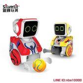 遙控玩具銀輝 電動互動遙控踢球足球機器人 兒童男孩玩具3-6周歲 MKS年終狂歡