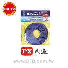 PX大通 G5C-20M 20米 寬頻網路數位電視專用電纜線 刷卡OK/含稅
